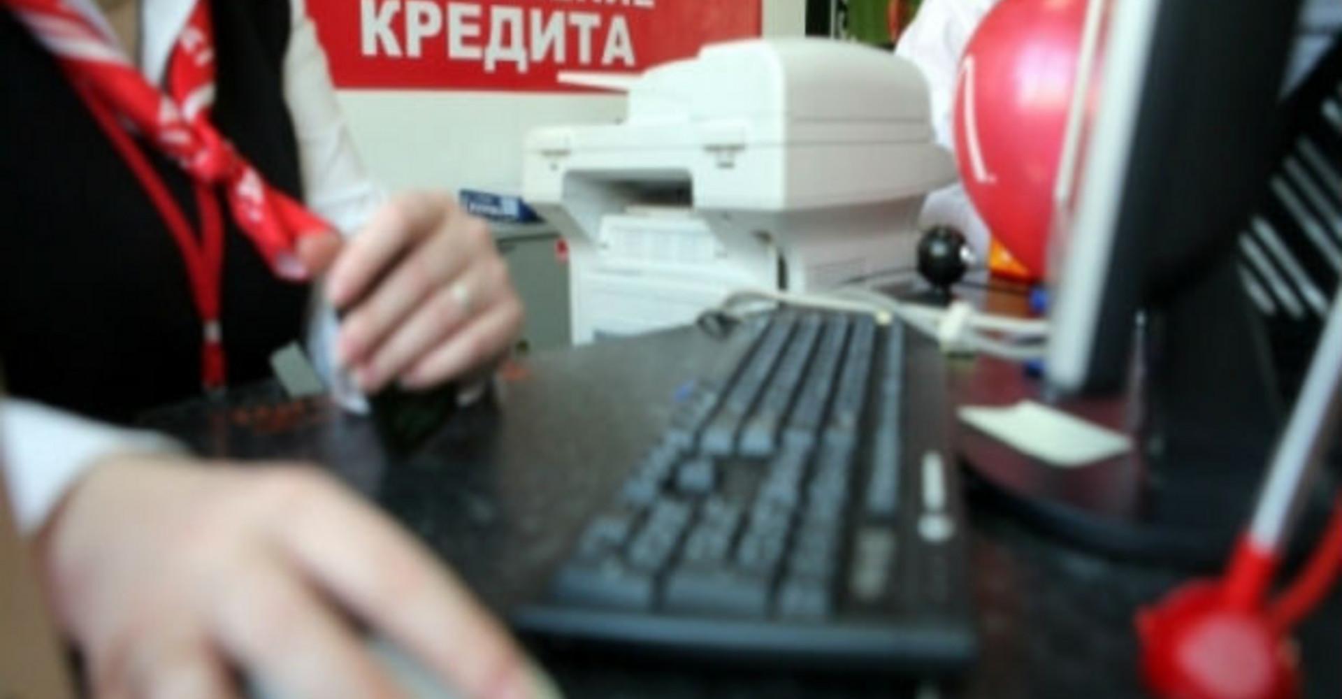кредиты кирова 5 где можно снять деньги с карты райффайзен банка без комиссии